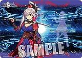 キャラクター万能ラバーマット Fate/Grand Order「セイバー/宮本武蔵」
