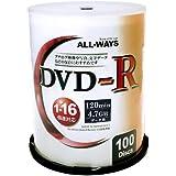 ALL-WAYS DVD-R 4.7GB 1-16倍速対応 100枚 データ・アナログ映像のパソコンでの記録用・スピンドルケース入り・インクジェットプリンタでのワイド印刷可能 ALDR47-16X100PW