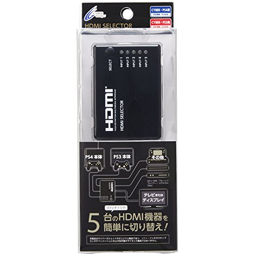 CYBER ・ HDMIセレクター 5in1 ( PS4 / PS3 用)