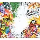 CHIMERA(初回生産限定豪華ブックレット盤)(通常1~2か月以内に発送)