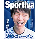 出版年月: 2017/10/5新品:   ¥ 1,720