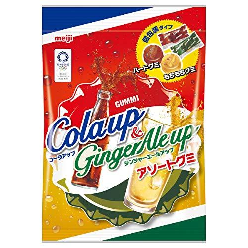 明治 コーラアップ&ジンジャーエールアップ個包装アソート 1セット(2袋)