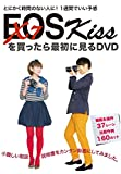 EOS Kiss X7を買ったら最初に見るDVD