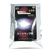 LED バックランプ 日産 リバティー対応 セット