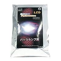 LEDバックランプ BMW 1シリーズカブリオレ対応セット
