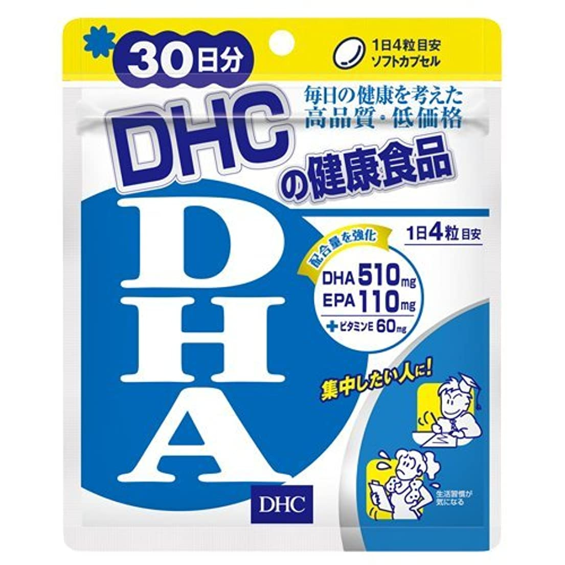 枯渇太い老人DHC DHA 30日分