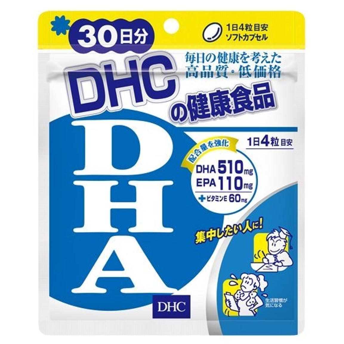 住む救援レザーDHC DHA 30日分