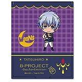 B-PROJECT~絶頂*エモーション~ コンパクトミラー デザイン09(野目龍広)