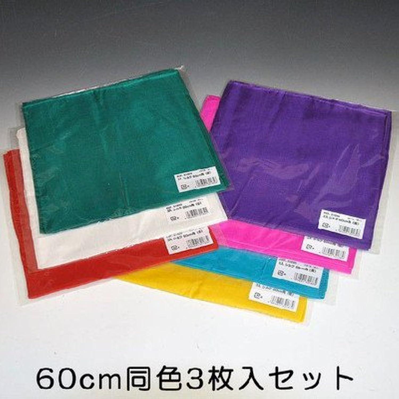 手品用シルク 約60cm角(特上品) S169X 色:青