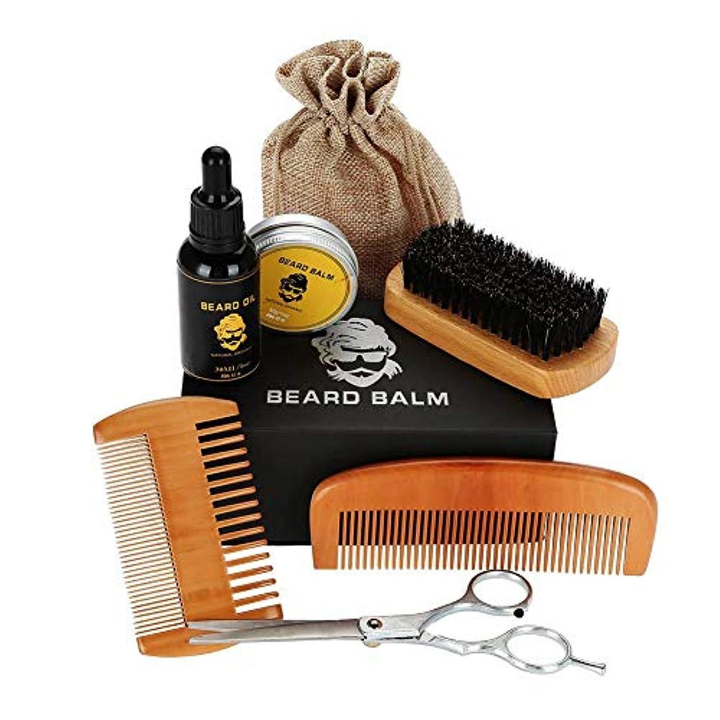 神経基準コーンウォールビアードセット 男性グルーミングケア 8件セット 保湿 滋養 ひげ根のケアなどの効果 収納袋付き 携帯便利
