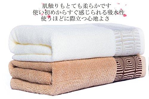 100% 綿 タオル バスタオル 2枚セット 驚きの柔らかさ ふんわり 瞬間吸水 70×140cm (クリーム・ブラウン)