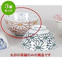 3個セット 夫婦茶碗 内外菊の華赤軽量茶碗 [11.4 x 5.2cm] 【料亭 旅館 和食器 飲食店 業務用 器 食器】