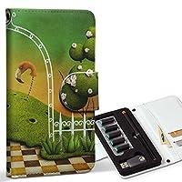 スマコレ ploom TECH プルームテック 専用 レザーケース 手帳型 タバコ ケース カバー 合皮 ケース カバー 収納 プルームケース デザイン 革 ユニーク 花 フラワー フラミンゴ 008084