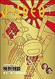J-IDEO (ジェイ・イデオ) Vol.2 No.1