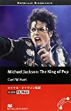マイケル・ジャクソン伝記 /Michael Jackson:The King of Pop (Macmillan readers)