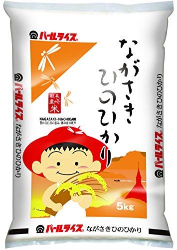 【精米】長崎県産 白米 ひのひかり 5kg 平成28年産