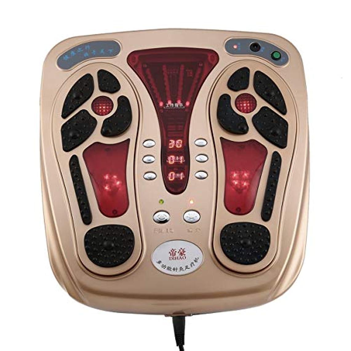 闇敵対的平和的Multifunctional Body Health Care Foot Massaging Device Electromagnetic Infrared Wave Pulse Foot Massager Circulation...