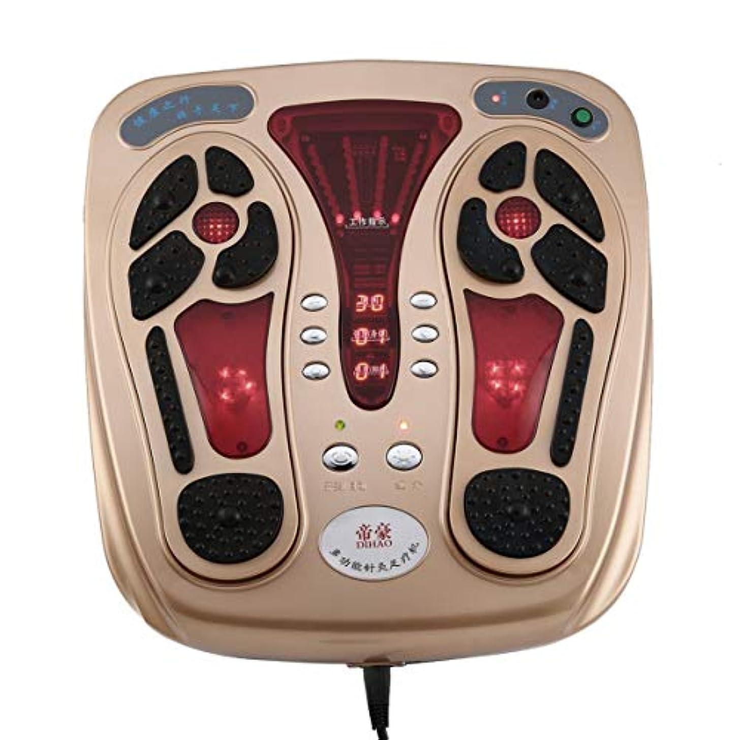 フィドル誇張する日記Multifunctional Body Health Care Foot Massaging Device Electromagnetic Infrared Wave Pulse Foot Massager Circulation...