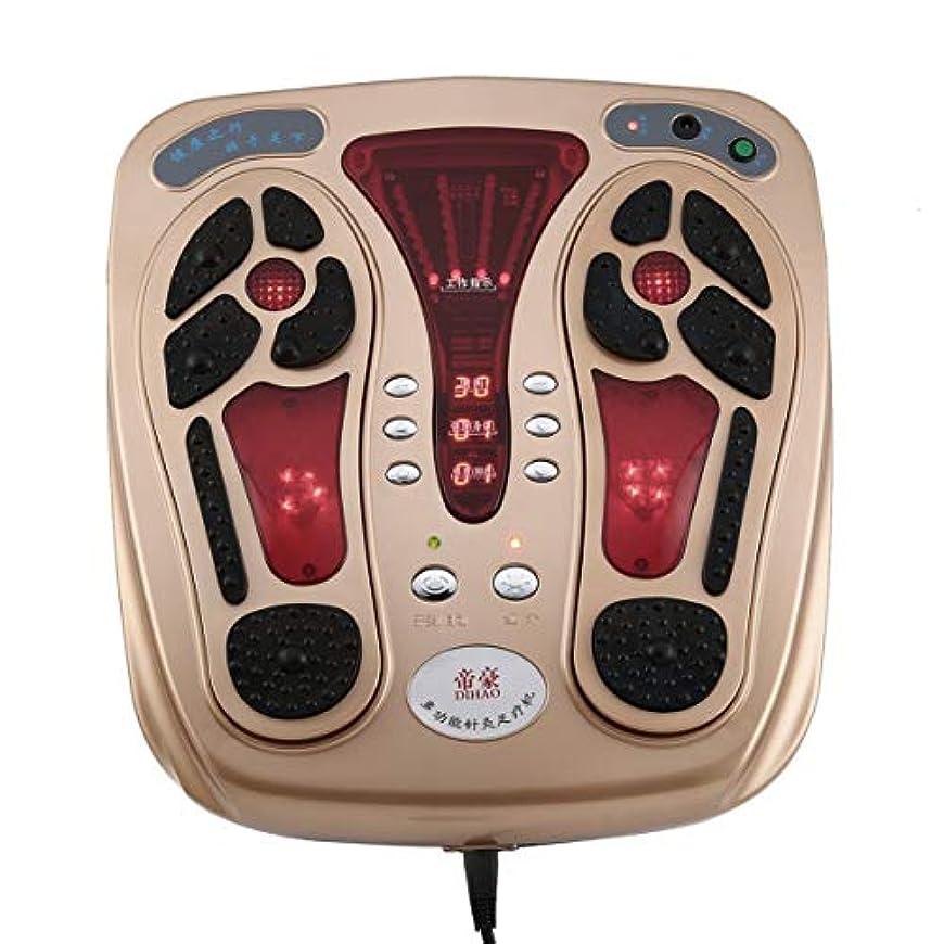 うぬぼれたオーバーコート育成Multifunctional Body Health Care Foot Massaging Device Electromagnetic Infrared Wave Pulse Foot Massager Circulation...