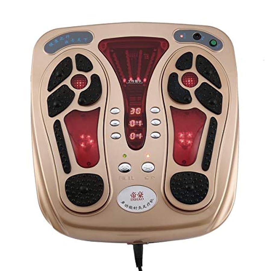 スポーツマン吸収する予算Multifunctional Body Health Care Foot Massaging Device Electromagnetic Infrared Wave Pulse Foot Massager Circulation Booster