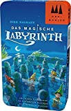 魔法のラビリンス コンパクト (Das magische Labyrinth) [並行輸入品] ボードゲーム