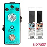 Revol effects レヴォルエフェクツ エフェクター オクターバー UP OCTAVER/EOT-01 サクラ楽器オリジナル マジックテープ(面ファスナー) セット