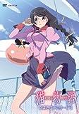 猫物語(黒)第一巻/つばさファミリー(上)(通常版)[DVD]