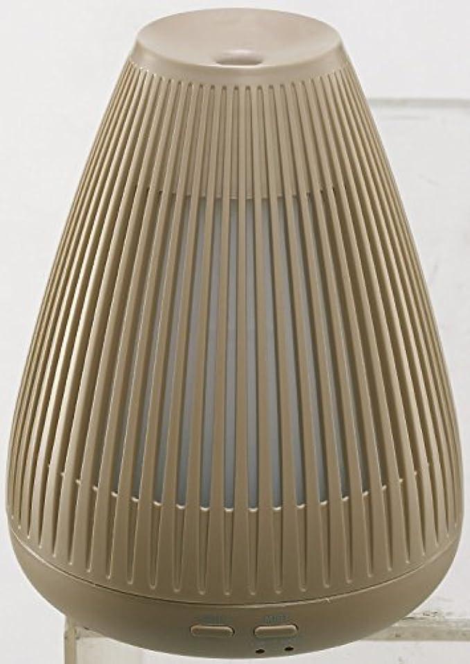 パノラマツインインターネットムード 超音波アロマディフューザー ライトブラウン MOD-AM1102 LBR