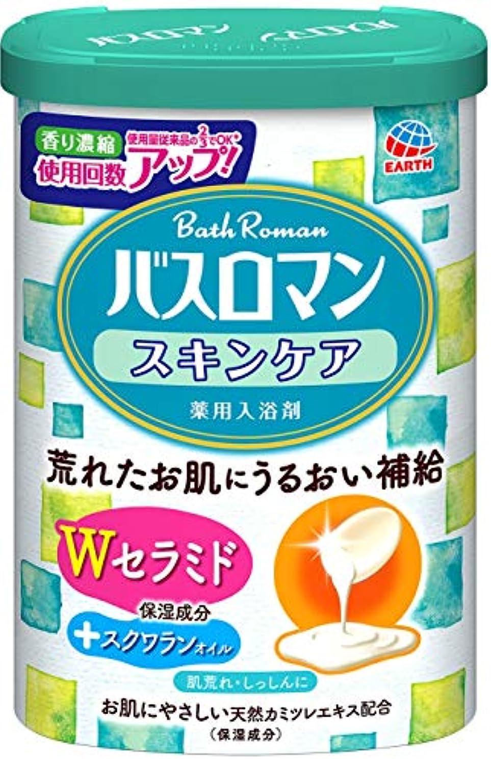 上鉛筆不正【医薬部外品】バスロマン 入浴剤 スキンケア Wセラミド [600g]