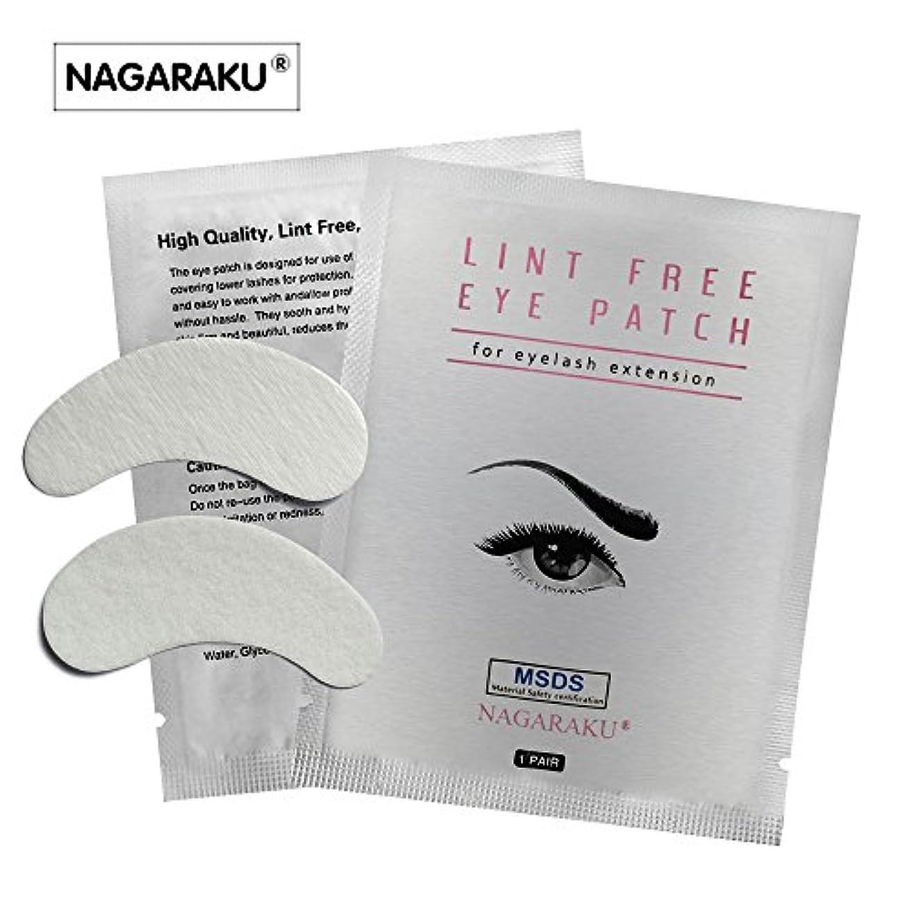 申し立て効率的にガラスNAGARAKU 60 ペアセット まつげエクステ用アイパック アイパックシート アイパッチ