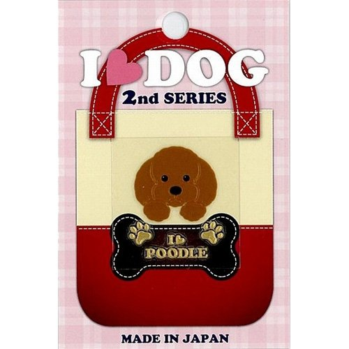 I LOVE DOG 2 シリーズ I LOVE DOG 2 9 プードル