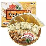 自家製麺 なかむらそばの沖縄そば 5食セット