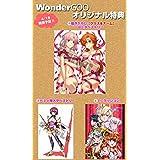 WonderGOO 特典セット ラングリッサー I&II B2タペストリー+特大タペストリー+ミニクッション ワンダーグー うるし原