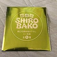 劇場版 SIROBAKO 色紙 5枚セット