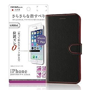 レイ・アウト iPhone 7 Plus 液...の関連商品10