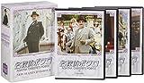 名探偵ポワロ ニュー・シーズン DVD-BOX 2[DVD]