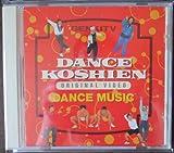 ダンス甲子園オリジナルビデオ ダンス・ミュージック