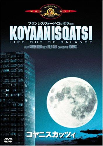 コヤニスカッツィ [DVD]の詳細を見る