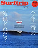 SURFTRIP JOURNAL (サーフトリップジャーナル) 2014年 12月号