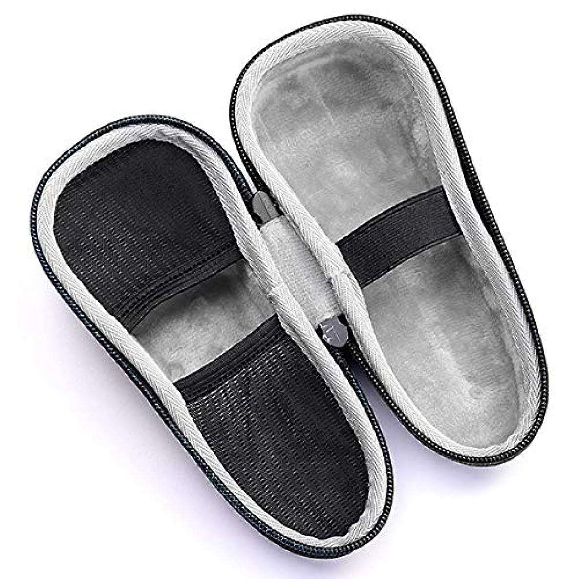 雨の信じる押すGaoominy 髭剃り用収納バッグ、電気シェーバー用、かみそりのバッグ、シェーバー用旅行ケース、シェービングマシンの収納ケース、バッグ