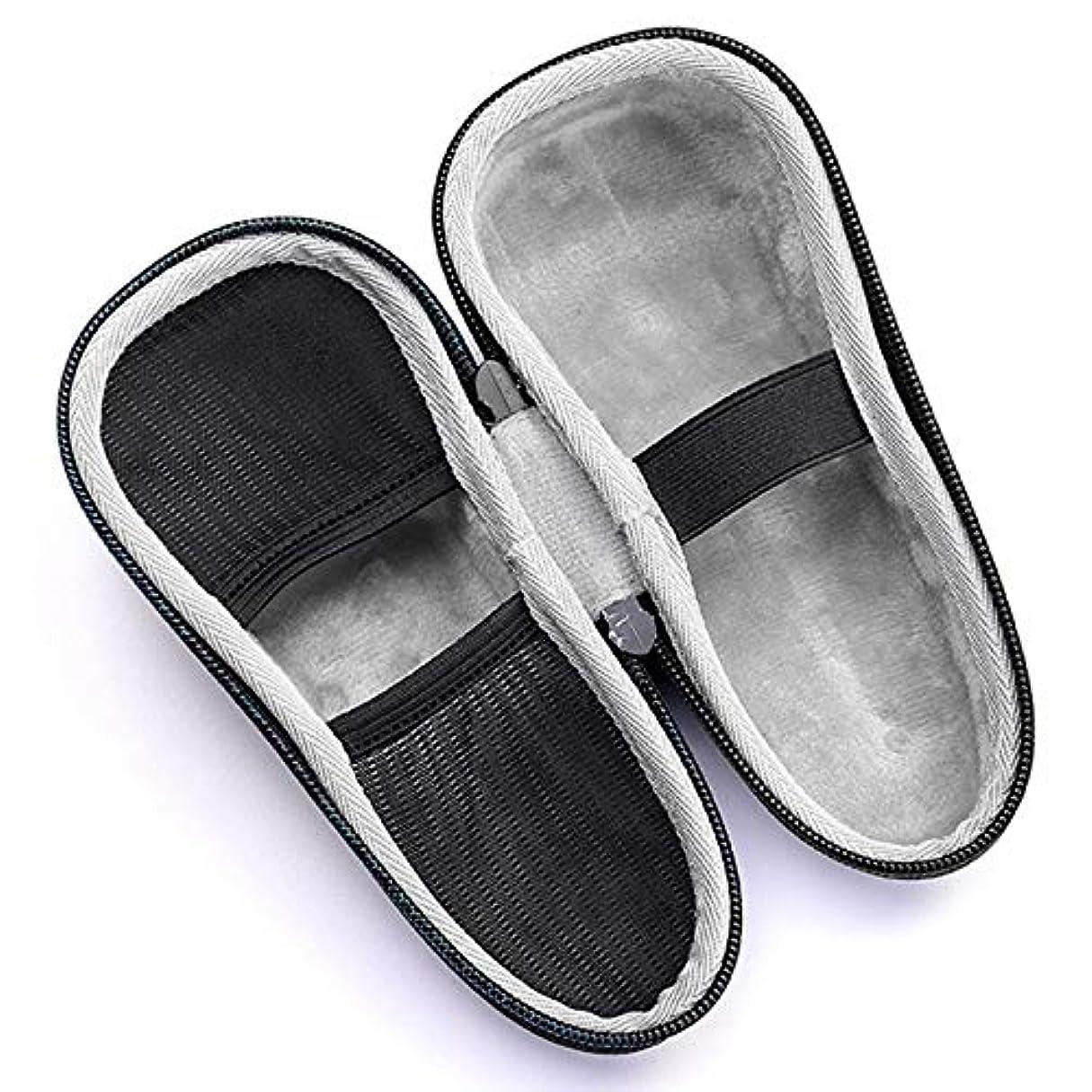 信者お換気Nrpfell 髭剃り用収納バッグ、Philips電気シェーバー用、かみそりのバッグ、Philipsシェーバー用旅行ケース、シェービングマシンの収納ケース、バッグ