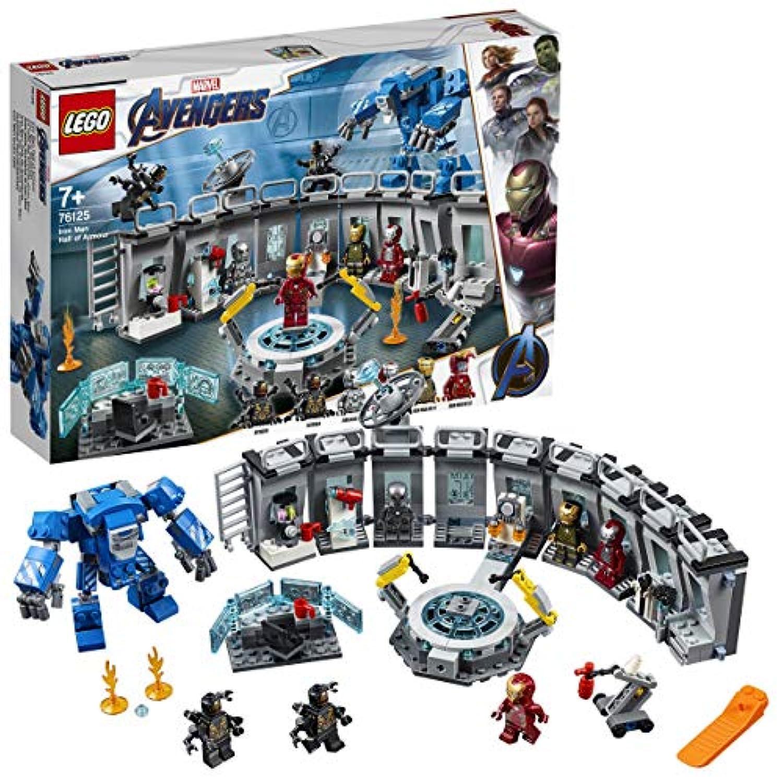 レゴ(LEGO) スーパー?ヒーローズ アイアンマンのホール?オブ?アーマー 76125 マーベル アベンジャーズ