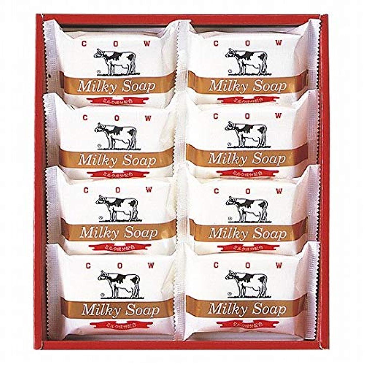 精通した再生可能贅沢な牛乳石鹸 ゴールドソープセット
