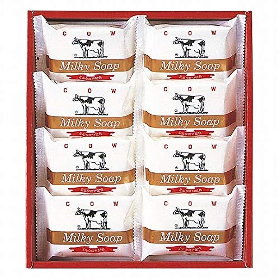 レンダー先祖利用可能牛乳石鹸 ゴールドソープセット