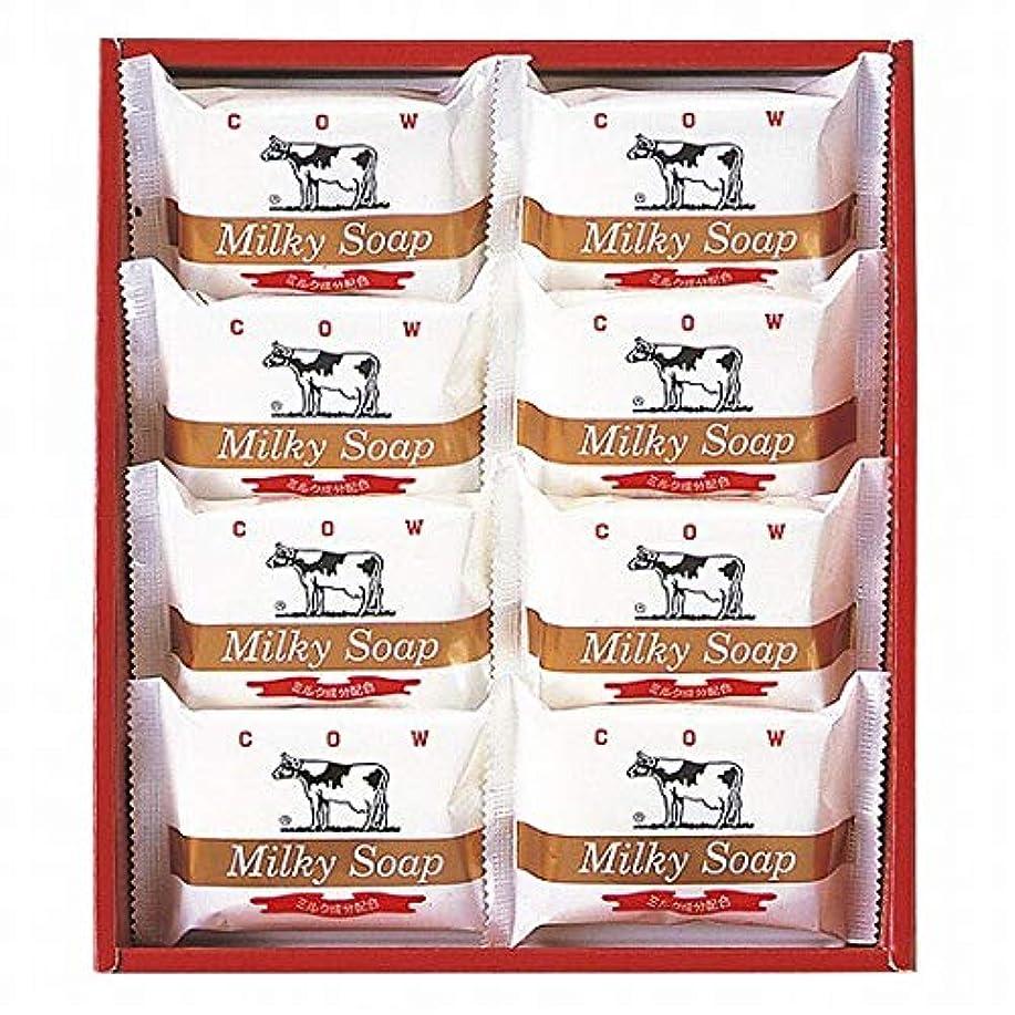 鈍い危険目の前の牛乳石鹸 ゴールドソープセット