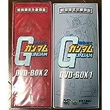 機動戦士ガンダム DVD BOX 1.2(初回限定生産品 5枚組)