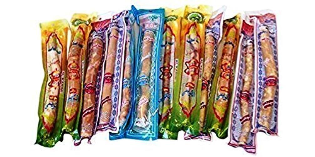 メディアどちらも懸念Organic Herbs Miswak High Quality (sewak) Peelu 6 Chewing Sticks + 1 Stick Free for Natural Dental Care & Hygiene...