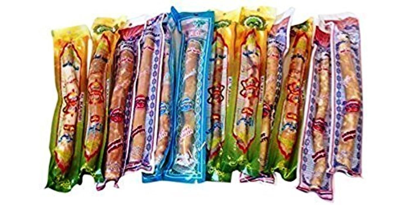 膨らみアリーナばかげたOrganic Herbs Miswak High Quality (sewak) Peelu 40 Chewing Sticks + 7 Free for Natural Dental Care & Hygiene [...