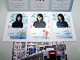 欅坂46 東急電鉄 東横線開通90周年記念切符セット? 今泉佑唯 小池美波 織田奈那 3000枚限定