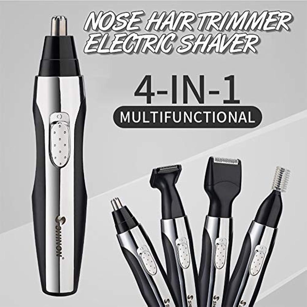 寄稿者全部基本的な4-in-1ミニメンズノーズヘアトリマー多機能クリーナー電気シェーバー、安全で痛みのないトリミング、低ノイズ